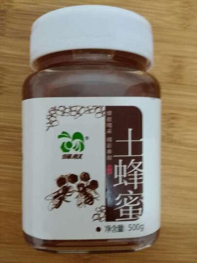 【第二套半价】蜂献 土蜂蜜 百花蜜天然农家自产  真蜂蜜  3瓶装1500g 晒单图