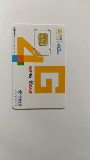 【山西电信】1G全国流量季卡 上网卡 手机卡 电话卡 号卡 晒单图