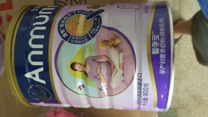 安满(ANMUM) 安满(Anmum)智孕宝孕妇配方奶粉800g/克 妈妈奶粉 4罐 晒单图