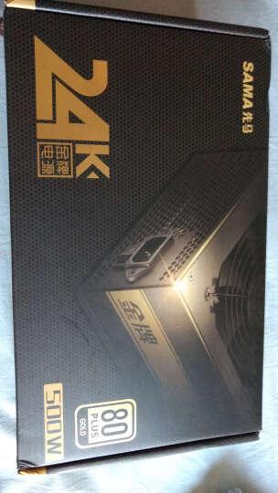 先马(SAMA)坦克(透彻标准黑装)游戏机箱+先马(SAMA)金牌500W 额定功率500W(全电压金牌) 晒单图