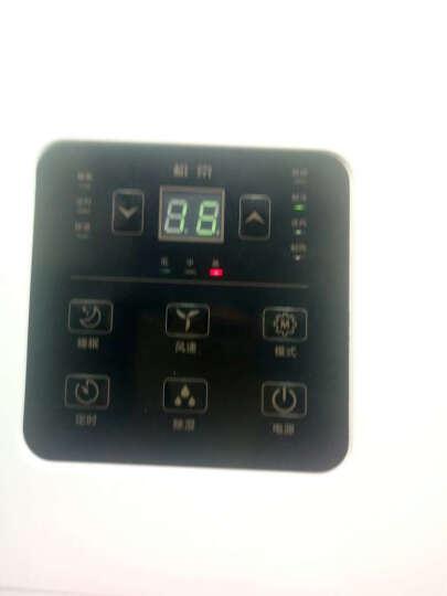 松京移动空调一体机 小2P 冷暖CM05CH 晒单图