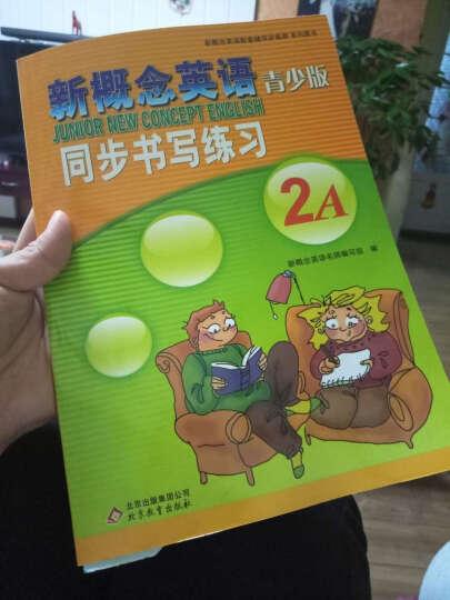 新概念英语配套辅导讲练测系列图书·新概念英语:同步书写练习2A(青少版) 晒单图