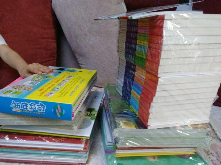 国际安徒生奖大奖书系(文字版 礼盒装全18册) 晒单图