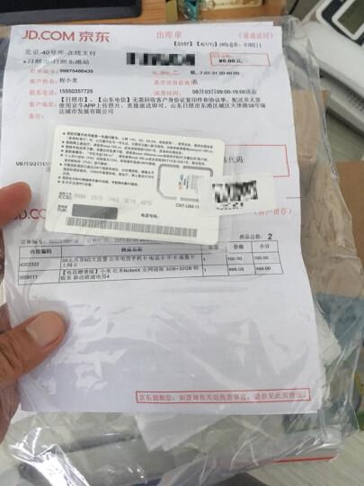 【山东电信】超牛卡 月租39元 月享6G大流量 手机卡 电话卡  晒单图