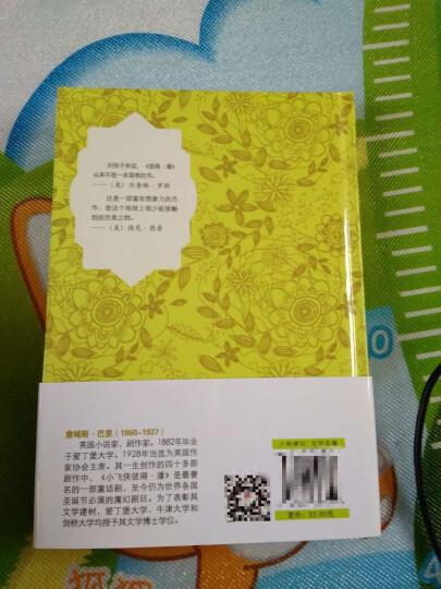 安妮日记(原版插图 精装典藏本) 晒单图