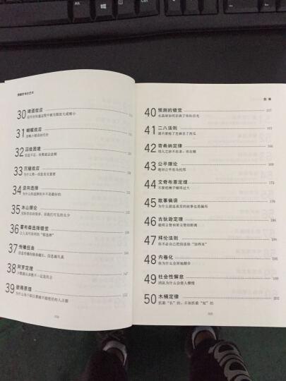中华书局四大名著 古典小说四大名著(聚珍版)全8册 礼盒装 精装珍藏 红楼梦西游记三国演义水浒传上下 晒单图