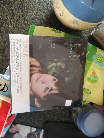 程璧:我想和你虚度时光 2015全新专辑 CD 虾米 寻光计划 晒单图
