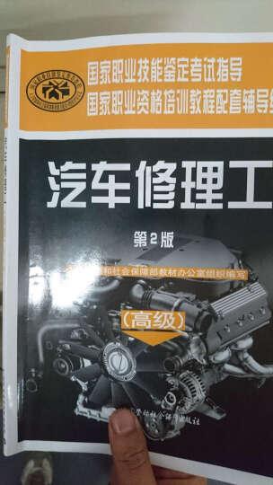 国家职业资格培训教程配套辅导练习·汽车修理工:基础知识(第2版) 晒单图