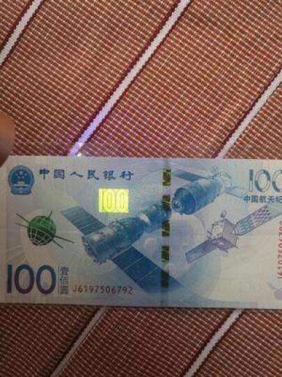 酷学酷玩旗舰店-2015年中国航天钞流通纪念钞-钱币收藏 航天  单张 晒单图