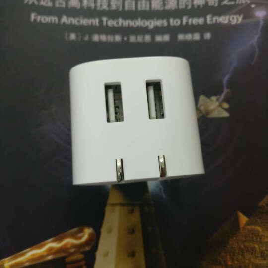 公牛 插座自动断电防过充双口 usb充电器 插头转换器 GN-U212T 晒单图