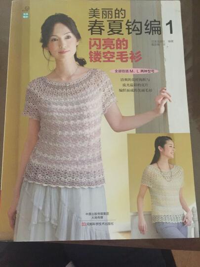 美丽的春夏钩编1:闪亮的镂空毛衫 晒单图