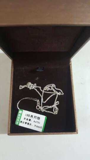 鹏城珠宝黄金Au750肖邦链18K金项链锁骨链简约百搭男女18k金白肖邦链彩金玫瑰金链 18k金玫瑰色 42cm标准款 约1.3mm约1.6g 晒单图