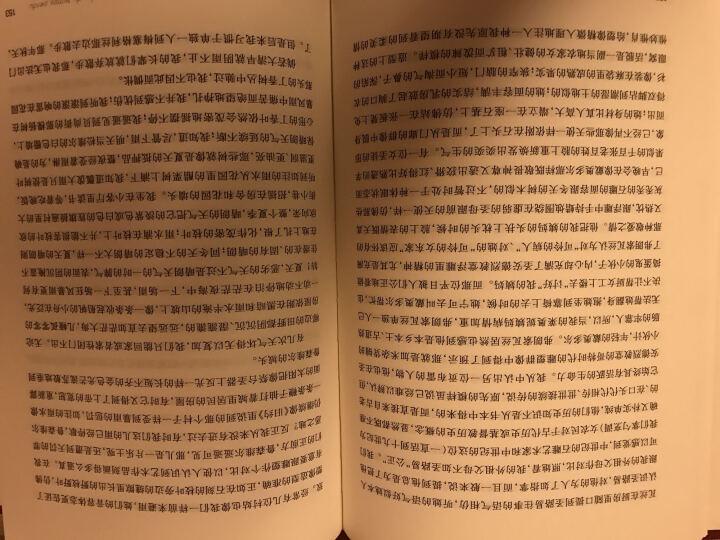 追忆似水年华套装(共7册)(精装) 晒单图