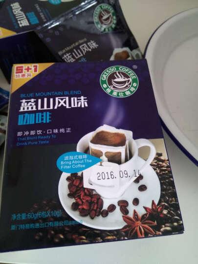 格莱仕咖啡 进口鲜豆现磨黑咖啡五种口味可选开水冲泡即可饮用粉滤泡式挂耳咖啡60g 蓝山咖啡 晒单图