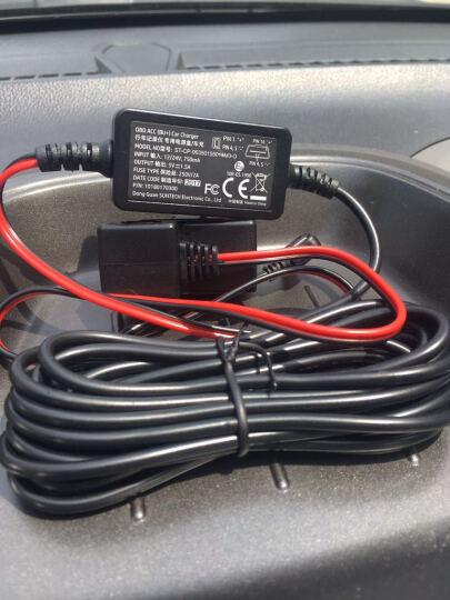 行车记录仪专用降压线 12V转5V降压模块 电瓶保护改装暗线 安装实现24小时监控 惠普原装OBD降压线-M3 晒单图