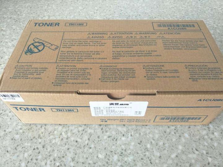 满誉适用美能达TN119粉盒Bizhub195/215/235/7719/7723/206/226/ 柯尼卡美能达tn119   1.2万张/支 双支装 晒单图