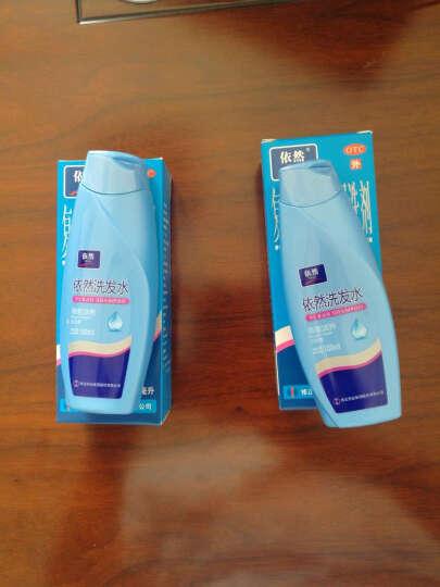 修正依然复方酮康唑发用洗剂50ml/瓶 头皮屑 脂溢性皮炎 花斑癣 脱屑瘙痒jm3 一盒装+两袋依然洗发水(5ml) 晒单图