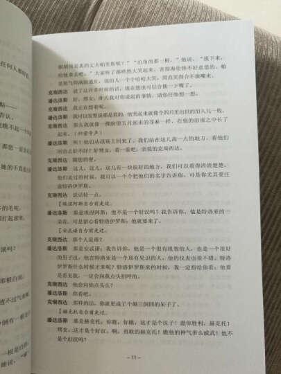 莎士比亚悲剧喜剧全集(套装全6册) 晒单图