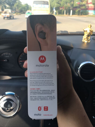 【二手99新】摩托罗拉(MV 520)Hint蓝牙耳机 Hint黑色 晒单图