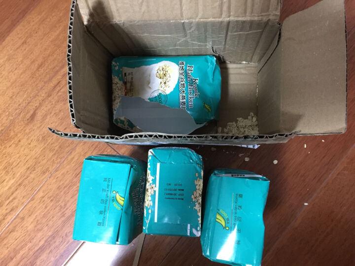 德国进口维地(V.D.food)全谷物大燕麦片早餐谷物  快熟即食 原味纯燕麦 整箱500G*20袋 晒单图