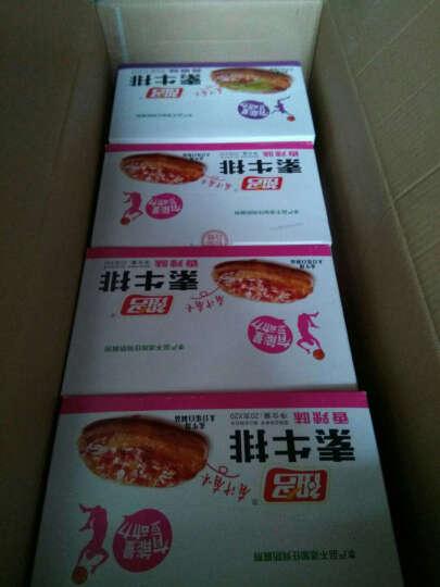 祖名 休闲零食 豆干制品 香辣味素牛排20g*20包/盒 晒单图