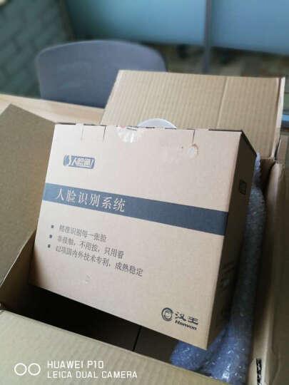 汉王(hanvon)jh502 汉王人脸考勤机面部识别 人脸识别打卡机 无线wifi连接今目标 晒单图