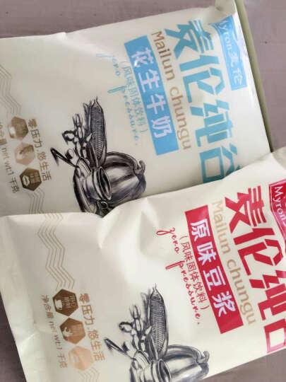 麦伦 五谷 速溶袋装冲饮品饮料1Kg奶茶店原料批发 五谷杂粮早餐代餐粉 花生牛奶粉 晒单图