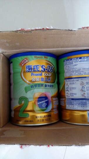 惠氏(Wyeth)S-26金装经典款健儿乐较大婴儿配方奶粉 2段 900克(罐装) 晒单图