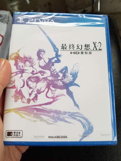 【PSV国行游戏】索尼 SONY 最终幻想 X-2 晒单图