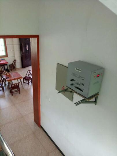 德力西超低压110V稳压器10000W  高精度全自动220V单相电脑电视冰箱空调交流电源10KW 晒单图