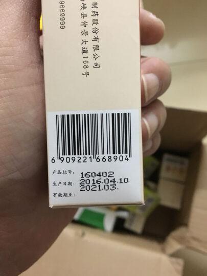 九芝堂 归脾丸(浓缩丸)200丸 晒单图