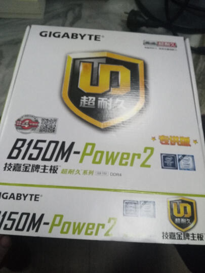 技嘉(GIGABYTE)B150M-Power2 主板 (Intel B150/LGA 1151) 晒单图