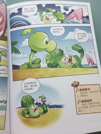北斗童书·中国经典获奖童话:葫芦兄弟(套装共5册) 晒单图
