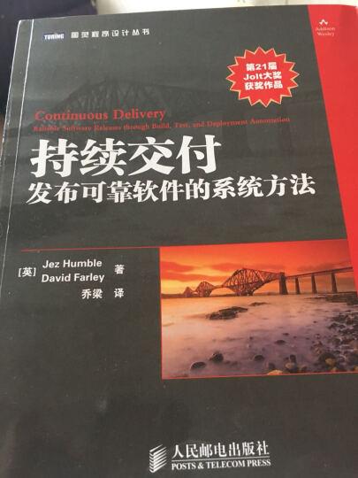 敏捷软件开发:原则.模式与实践//软件工程实践丛书 晒单图