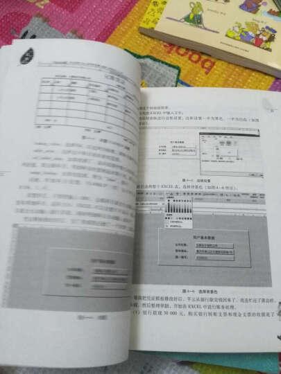 小艾上班记3:小艾习题精选·中级会计实务(附价值180元的小艾财税大礼包) 晒单图