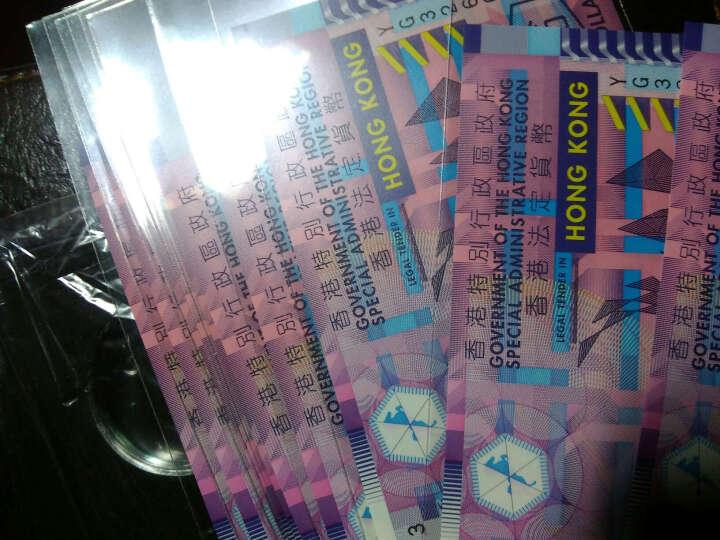 金永恒 纪念香港回归十周年 香港10元塑料钞纪念钞 十张非连号 晒单图
