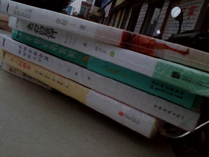 课堂内外·高中版(1~6月刊 套装共6册) 晒单图