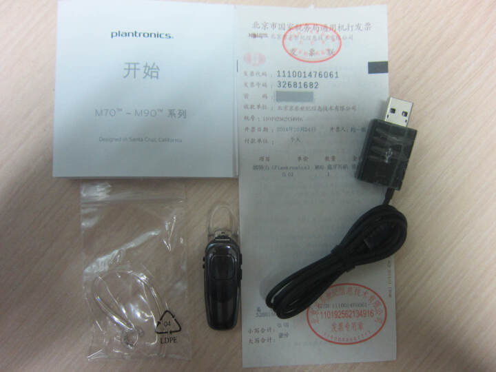 缤特力(Plantronics)M165 商务单耳蓝牙耳机 通用型 耳挂式 白色 晒单图
