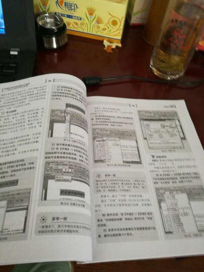 2016年 2017年考试专用全国职称计算机考试标准教材与专用题库 Word 2007中文字处理 晒单图