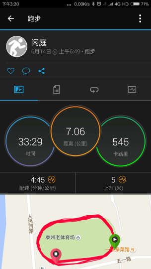 佳明(GARMIN)Forerunner35 炫黑 手表 GPS智能手表 户外男女跑步腕表 实时心率表 防水通知运动表 晒单图