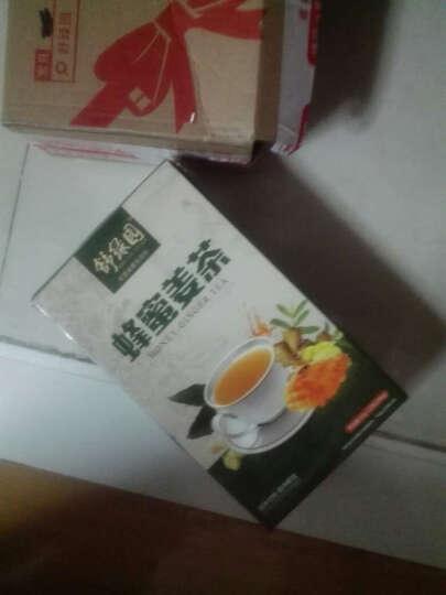 【六安馆】舒绿园 姜茶  姨妈茶  姜汁速溶颗粒 蜂蜜姜茶 晒单图