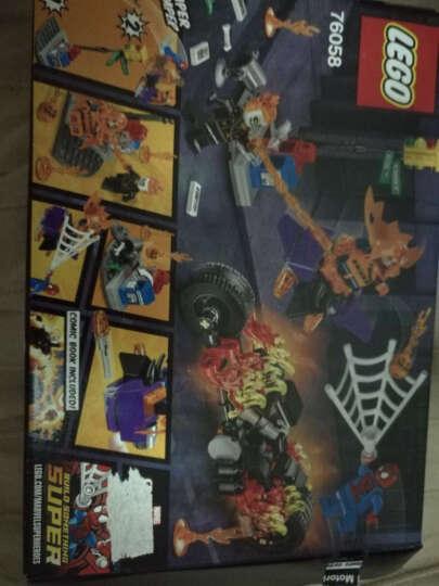 【正品乐高】乐高 LEGO 超级英雄 拼装 儿童玩具 积木拼插 76058蜘蛛侠鬼魂战车 共217颗粒 晒单图