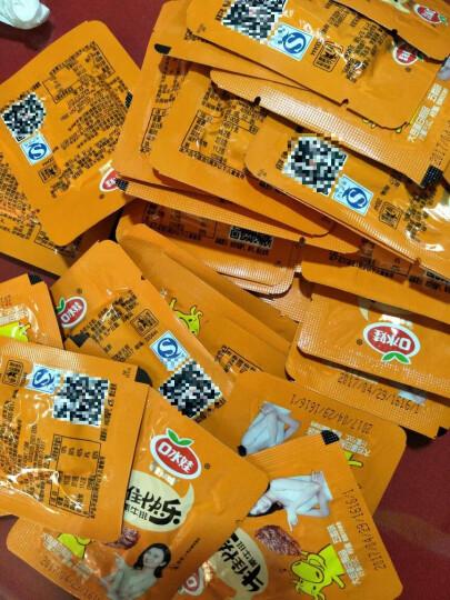 口水娃 牛住快乐素牛排蛋白素肉 五香味 480g/袋 晒单图