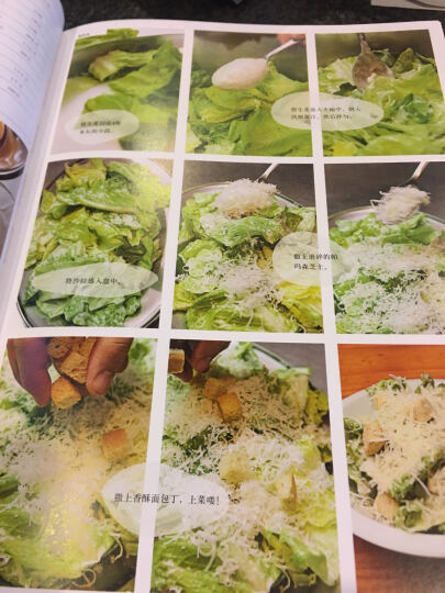 厨神的家常菜 晒单图