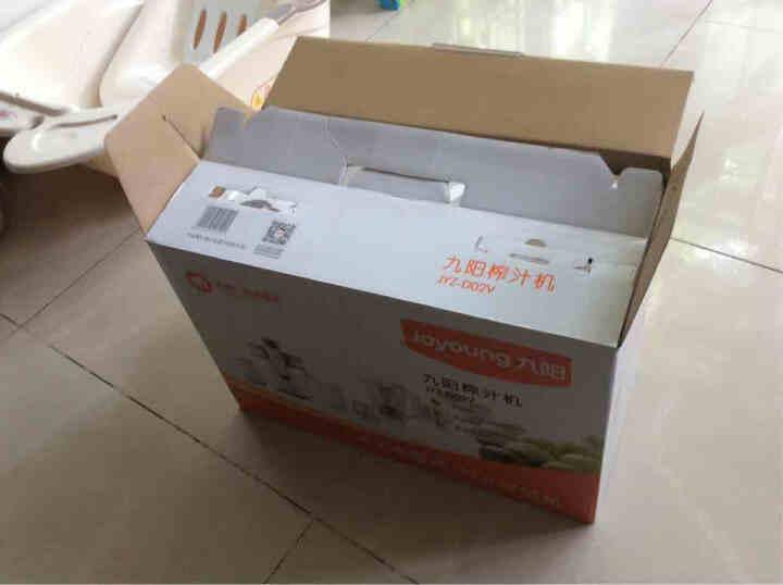 Joyoung 九阳榨汁机多功能料理机家用大口径果汁机全自动辅食机绞肉机JYZ-D02V 晒单图