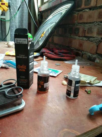 古烈(gulie)两根装双杆电子烟EGO双杆ce4蒸汽电子水烟戒烟器真味如烟替烟 黑色白色套装 送5瓶烟油+1个雾化器 晒单图