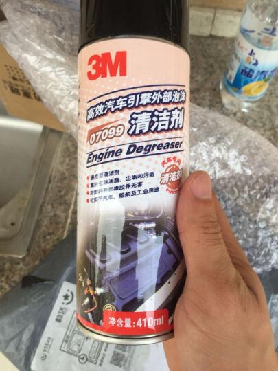 3M 汽车引擎外部泡沫清洁剂 发动机外表清洗剂 07099 晒单图