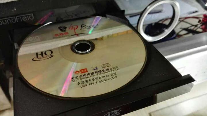 张玮伽:念念勿忘(HQCD) 晒单图