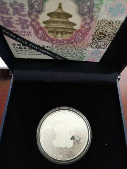 东方收藏  中国金币 中国熊猫金币发行35周年金银纪念币 5克金+15克银金银套币【全款现货】 晒单图