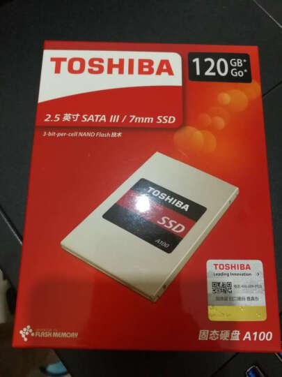东芝(TOSHIBA) A100系列 120G SATA3 固态硬盘 晒单图